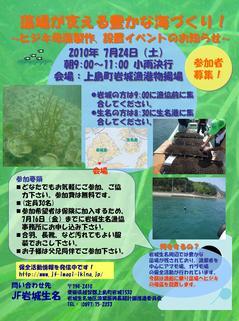 poster100724.jpg